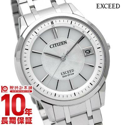 シチズン エクシード EXCEED ソーラー電波 EBG74-5023 [正規品] メンズ 腕時計 時計【36回金利0%】【あす楽】