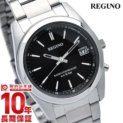 シチズン レグノ REGUNO ソーラー電波 RS25-0483H [正規品] メンズ 腕時計 時計【あす楽】