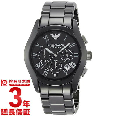 watch 37729 63f30 エンポリオ アルマーニのメンズ腕時計おすすめ&人気ランキング ...