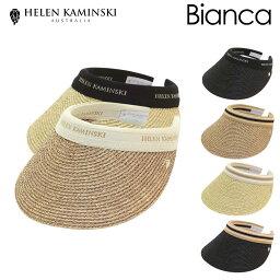ヘレンカミンスキー ヘレンカミンスキー HELEN KAMINSKI サンバイザー ラフィア製 ハット ビアンカ UPF50+ クリップ 2015SS レディース 帽子