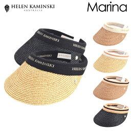 ヘレンカミンスキー ヘレンカミンスキー HELEN KAMINSKI サンバイザー ラフィア製 ハット マリーナ UPF50+ クリップ 2015SS レディース 帽子