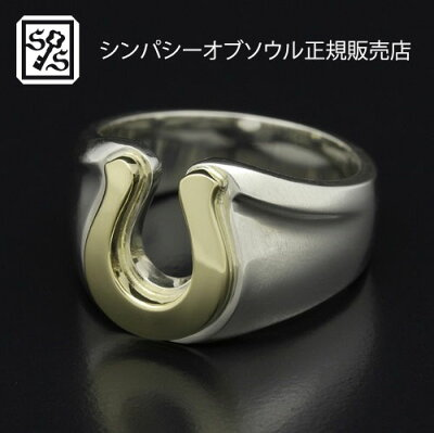 SYMPATHY OF SOUL Horseshoe Amulet Combination Ring - Silver×Brass