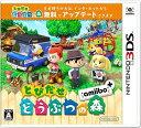 とびだせ どうぶつの森 【新品】3DS とびだせ どうぶつの森 amiibo+【送料無料・メール便発送のみ】(着日指定・代金引換発送は出来ません。)