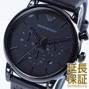 エンポリオ・アルマーニ 腕時計(メンズ) 【並行輸入品】EMPORIO ARMANI エンポリオアルマーニ 腕時計 AR1737 メンズ