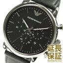 エンポリオ・アルマーニ 腕時計(メンズ) 【並行輸入品】EMPORIO ARMANI エンポリオアルマーニ 腕時計 AR1828 メンズ