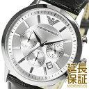 エンポリオ・アルマーニ 腕時計(メンズ) 【並行輸入品】エンポリオアルマーニ EMPORIO ARMANI 腕時計 AR2432 メンズ クロノグラフ