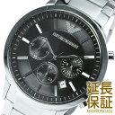 エンポリオ・アルマーニ 腕時計(メンズ) 【並行輸入品】EMPORIO ARMANI エンポリオアルマーニ 腕時計 AR2434 メンズ クロノグラフ