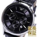 エンポリオ・アルマーニ 腕時計(メンズ) 【並行輸入品】EMPORIO ARMANI エンポリオアルマーニ 腕時計 AR2447 メンズ クロノグラフ