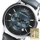 エンポリオ・アルマーニ 腕時計(メンズ) 【並行輸入品】EMPORIO ARMANI エンポリオアルマーニ 腕時計 AR2473 メンズ