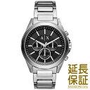エンポリオ・アルマーニ 腕時計(メンズ) 【並行輸入品】アルマーニ エクスチェンジ ARMANI EXCHANGE 腕時計 AX2600 メンズ クロノグラフ クオーツ