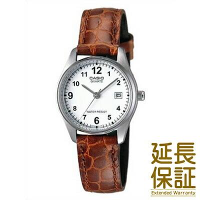 【正規品】CASIO カシオ 腕時計 LTP-1175E-7BJF レディース STANDARD スタンダード