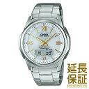 ウェーブ 【国内正規品】CASIO カシオ 腕時計 WVA-M630D-7A2JF メンズ wave ceptor ウェーブセプター メタルバンド ソーラー 電波