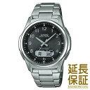 ウェーブ 【国内正規品】CASIO カシオ 腕時計 WVA-M630TDE-1AJF メンズ wave ceptor ウェーブセプター 電波ソーラー