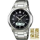 ウェーブ 【国内正規品】CASIO カシオ 腕時計 WVA-M630D-1AJF メンズ waveceptor ウェーブセプター ソーラー電波