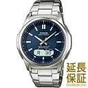 ウェーブ 【国内正規品】CASIO カシオ 腕時計 WVA-M630D-2AJF メンズ waveceptor ウェーブセプター ソーラー電波