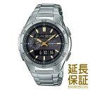 ウェーブ 【国内正規品】CASIO カシオ 腕時計 WVA-M650D-1A2JF メンズ wave ceptor ウェーブセプター ソーラー 電波