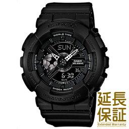 カシオ Baby-G 腕時計(メンズ) 【あす楽】【正規品】CASIO カシオ 腕時計 BA-110BC-1AJF レディース Baby-G ベビージー 20th Anniversary Series 20周年記念シリーズ