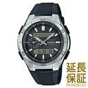 ウェーブ 【国内正規品】CASIO カシオ 腕時計 WVA-M650-1AJF メンズ wave ceptor ウェーブセプター ソーラー電波時計