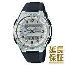 ウェーブ 【国内正規品】CASIO カシオ 腕時計 WVA-M650-7AJF メンズ wave ceptor ウェーブセプター ソーラー電波時計