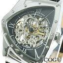 COGU 腕時計(メンズ) COGU コグ 腕時計 BS00T-BK メンズ 男 限定 日本未発売 機械式 自動巻き スケルトン スタイルウォッチ【ポイント還元】