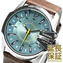 腕時計 ディーゼル(メンズ) 【並行輸入品】DIESEL ディーゼル 腕時計 DZ1399 メンズ