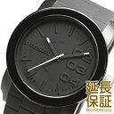 腕時計 ディーゼル(メンズ) 【並行輸入品】DIESEL ディーゼル 腕時計 DZ1437 メンズ Franchise フランチャイズ