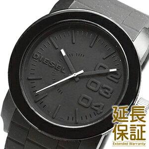 【あす楽】【並行輸入品】ディーゼル DIESEL 腕時計 DZ1437 メンズ Franchise フランチャイズ