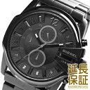 腕時計 ディーゼル(メンズ) 【並行輸入品】DIESEL ディーゼル 腕時計 DZ4180 メンズ Master Chief マスターチーフ