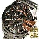 腕時計 ディーゼル(メンズ) 【並行輸入品】DIESEL ディーゼル 腕時計 DZ4309 メンズ Mega Chief メガチーフ