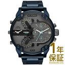 腕時計 ディーゼル(メンズ) 【並行輸入品】DIESEL ディーゼル 腕時計 DZ7414 メンズ Mr Daddy ミスターダディ クオーツ
