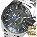 腕時計 ディーゼル(メンズ) 【並行輸入品】DIESEL ディーゼル 腕時計 DZ4329 メンズ MEGA CHIEF メガチーフ