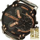 ディーゼル 腕時計 DIESEL ディーゼル 腕時計 DZ7350 メンズ Mr Daddy ミスターダディー