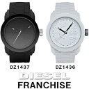 腕時計 ディーゼル(メンズ) 【並行輸入品】DIESEL ディーゼル 腕時計 DZ1436 DZ1437 メンズ Franchise フランチャイズ