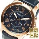 フォッシル 腕時計(メンズ) 【並行輸入品】FOSSIL フォッシル 腕時計 FS4835 メンズ GRANT グラント