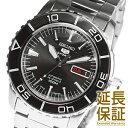セイコーファイブ 腕時計(メンズ) 【並行輸入品】海外セイコー 海外SEIKO 腕時計 SNZH55J1 メンズ SEIKO 5 SPORTS セイコーファイブスポーツ 自動巻き
