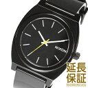 ニクソン 腕時計(メンズ) 【並行輸入品】NIXON ニクソン 腕時計 A119-000 メンズ 男女兼用 TIME TELLER P タイムテラーP