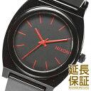 ニクソン 腕時計(メンズ) 【並行輸入品】NIXON ニクソン 腕時計 A119-480 メンズ 男女兼用 THE TIME TELLER P タイムテラー P