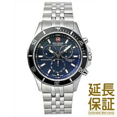 【正規品】スイスミリタリー SWISS MILITARY 腕時計 ML 339 メンズ FLAGSHIP フラッグシップ