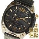 腕時計 ディーゼル(メンズ) 【並行輸入品】DIESEL ディーゼル 腕時計 DZ4375 メンズ OVERFLOW オーバーフロー