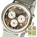 ツェッペリン 【レビュー記入確認後3年保証】ツェッペリン 腕時計 ZEPPELIN 時計 並行輸入品 7086M-5 メンズ Hindenburg ヒンデンブルグ