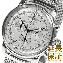 ツェッペリン 【並行輸入品】ZEPPELIN ツェッペリン 腕時計 7680M 1 メンズ Zeppelin号誕生 100周年記念モデル