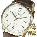 ツェッペリン 【レビュー記入確認後3年保証】ツェッペリン 腕時計 ZEPPELIN 時計 並行輸入品 7350-1 メンズ FLATLINE フラットライン