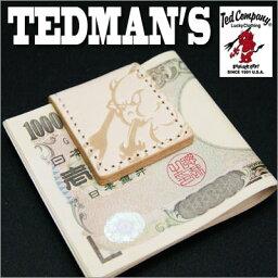 テッドマン TEDMAN/テッドマン≪マネークリップ TDMC-100≫エフ商会【レザーウォレット専門店カオス】【楽ギフ_包装】