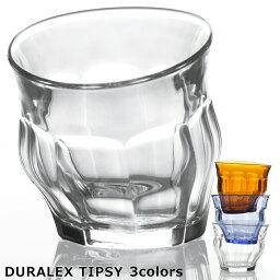 デュラレックス DURALEX デュラレックス Tipsy ティプシー グラス ほろよいグラス おしゃれ かわいい かっこいい お酒 グラス セット ワイングラス ビール コップ ブルー 青 クリア アンバー 琥珀