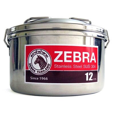 ゼブラ 弁当箱 ステンレス ランチボックス 丸型 12cm 中皿付き 取っ手付き シンプル2 ZEBRA 正規品 おしゃれ かわいい お弁当箱
