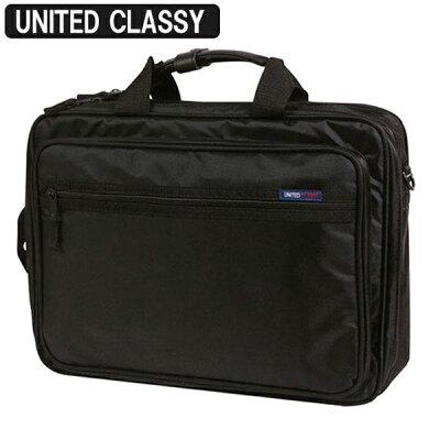 【送料無料】 ユナイテッドクラッシー UNITED CLASSY 多機能 ビジネスバッグ ブラック 2220 3WAYバッグ リュック