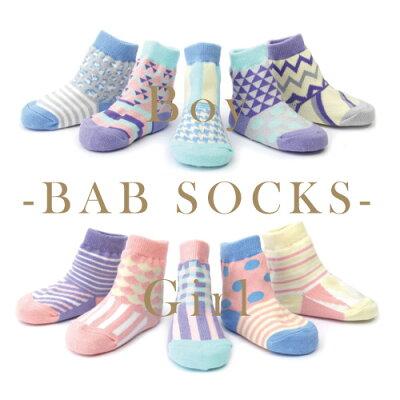 amabro アマブロ BAB ソックス socks 全4デザイン【7-11cm(6-18month)・9-14cm(12-30month)】 キッズ ベビー 男の子 女の子 Boy Girl おしゃれ 靴下