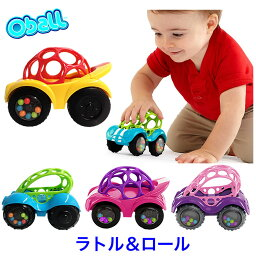 オーボール 赤ちゃん 車 おもちゃ オーボール oball ラトル ミニカー ラトル&ロール レッド ブルー カー バギー ブルーバギー レッドバギー [T290]