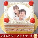 オリジナル写真のデコレーションケーキ スクエアストロベリーショートフォトケーキ 4号 5号 写真ケーキ シェリーブラン バースデーケーキ(4号)約11cm≪2〜3名様用サイズ≫(5号)約13.5cm≪4〜6名様用サイズ≫