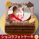 オリジナル写真のデコレーションケーキ スクエアショコラフォトケーキ 4号 5号 写真ケーキ シェリーブラン バースデーケーキ(4号)約11cm≪2〜3名様用サイズ≫(5号)約13.5cm≪4〜6名様用サイズ≫